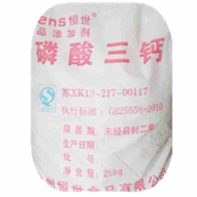 磷酸钙(磷酸三钙)制造乳色玻璃、陶瓷、涂料、媒染剂、药物、肥料、家畜饲料添加剂、糖浆澄清剂、塑料稳定剂等