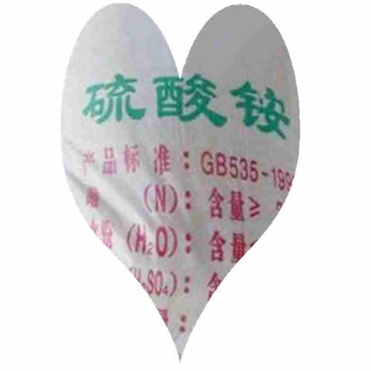 硫酸铵织物防火剂