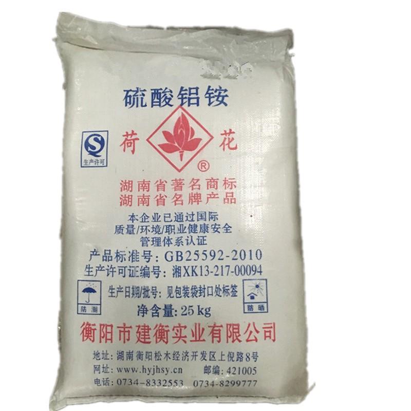 硫酸铝铵污水净化用作凝聚剂