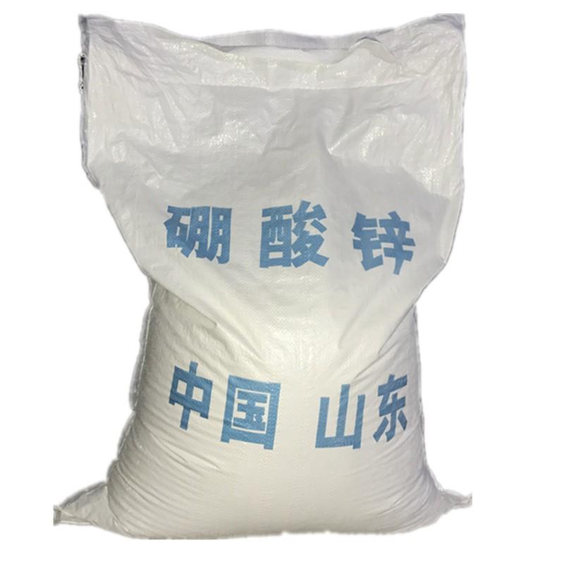 硼酸锌无机添加型阻燃剂