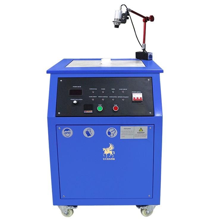 中频熔炼炉厂家 宝丰感应加热红外线中频熔炼炉支持定制