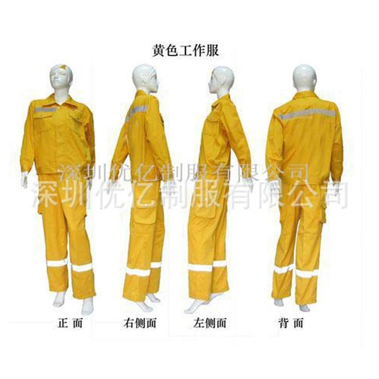 厂家订做纯棉防火工作服护外防护作业服装劳保工作服批发