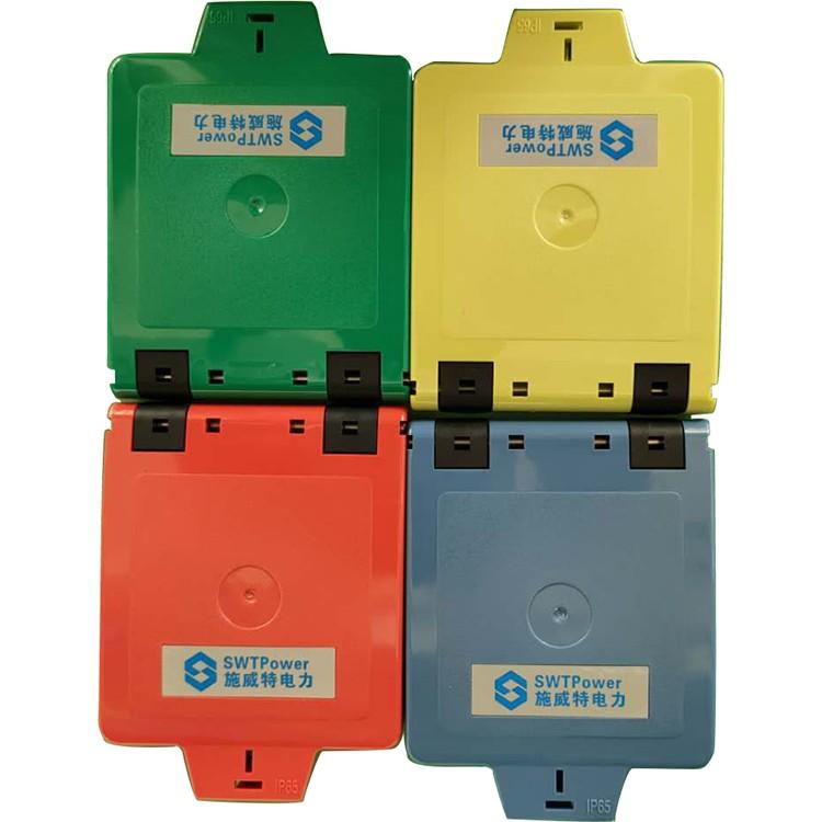 应急电源接口 应急电源接口插头 低压快速接入 低压快速接入单元 低压供电快接系统 发电车快速接入插座