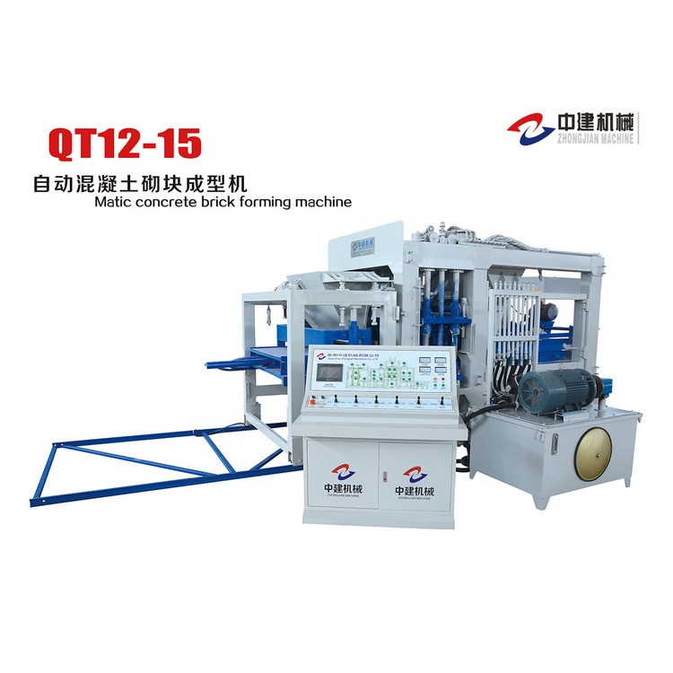 中建机械厂  QT12-15型自动混凝土砌块成型机  可生产各种砌块 楼板块 护堤块等