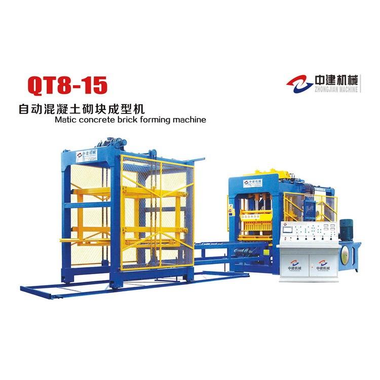 中建机械厂  QT8-15型自动混凝土砌块成型机  适合产量大客户