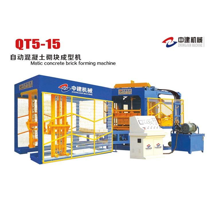 中建机械厂   QT5-15型混凝土砌块成型机   生产产品强度高