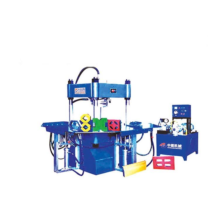 中建机械厂   ZJY1500自动脱模快速缸液压制砖机 专门制作路面石 路沿石