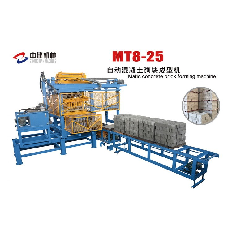 中建机械厂   MT18-25免托板砌块成型机   批量生产砌块