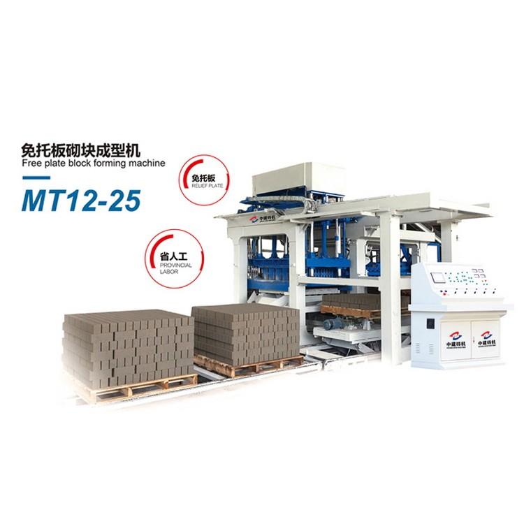 中建机械厂    MT12-25免托板砌块成型机   具有省人工免托板功能