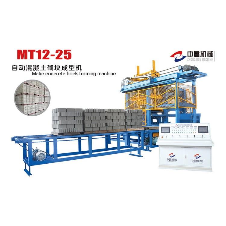 中建机械厂  MT12-25自动混凝土砌块成型机   专业制作混凝土砌块