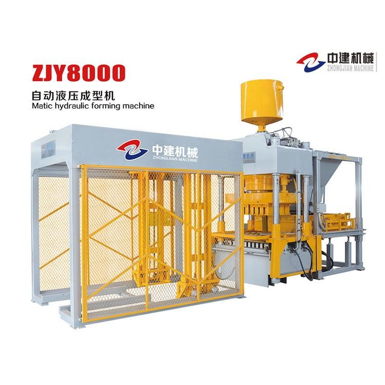 中建机械厂  ZJY-8000型自动液压成型机  具有环保节能 唯一技术 用途广泛等特点