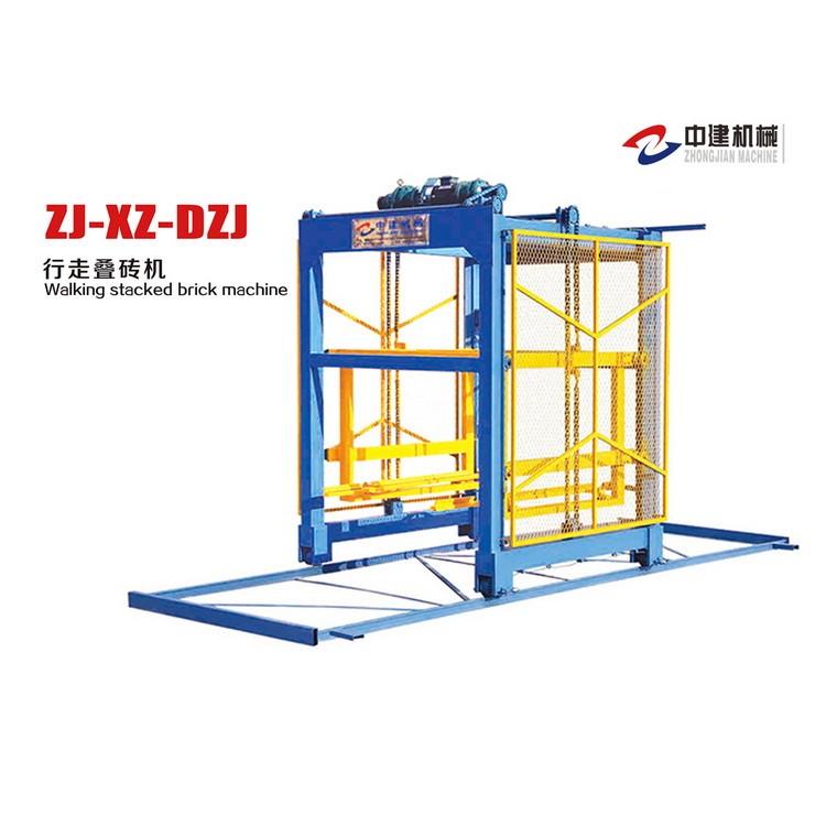 中建机械厂 砖机配套设备 行走叠砖机  大量减少人力