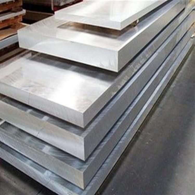 厂家直销 铝板供应 1070工业纯铝 防锈铝材 可氧化 现货批发