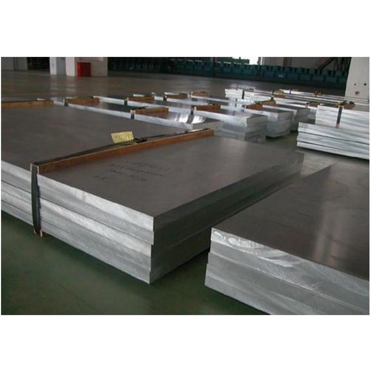 2011铝锰系合金 厂家直销 铝板供应 航空工程铝 现货批发