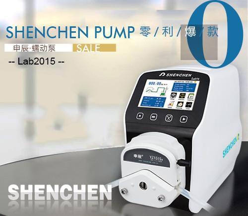 蠕动泵Lab2015荣耀版实验室常用蠕动泵设备设备