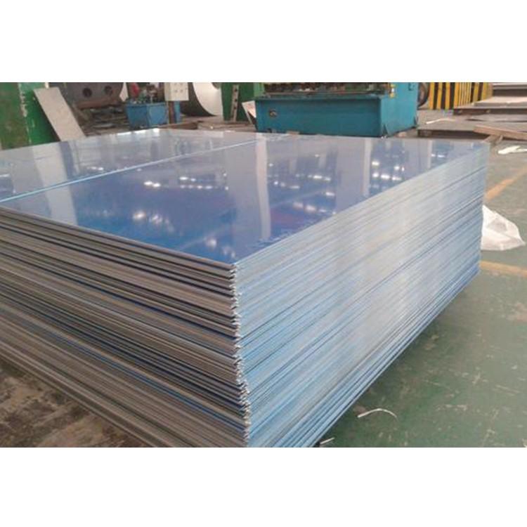 厂家直销 6063铝镁硅系合金 铝板供应 铝合金板  现货批发
