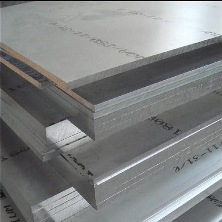 厂家直销 7005铝锌镁硅系合金 规格齐全 可零切  现货批发