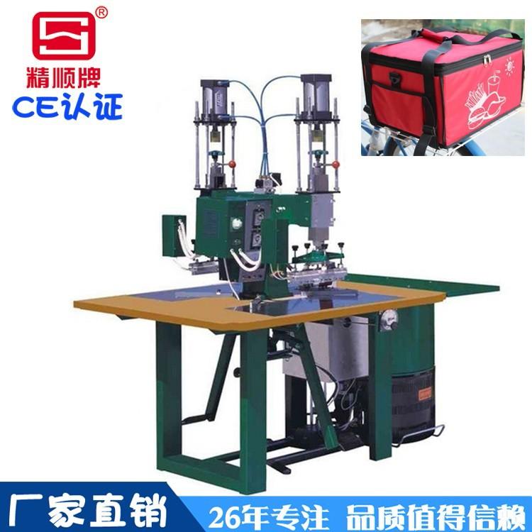 高频塑胶熔接机 5KW气压双工位 PVC外卖保温箱高周波热合机