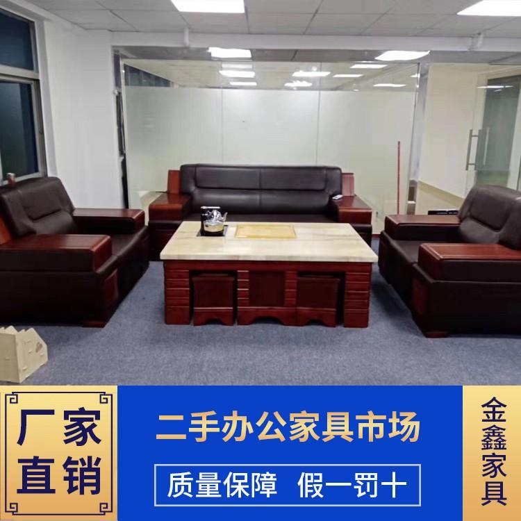 二手高端沙发家具回收厂家 高价回收 免费上门