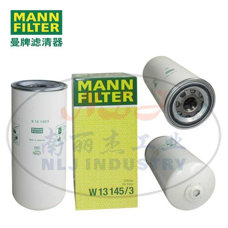 曼牌滤清器油滤W13145/3 原装销售机油滤清器