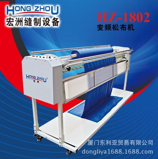 松布机 专业厂家直销全自动防静电变频松布机 卷布机 打卷机缝前专项设备