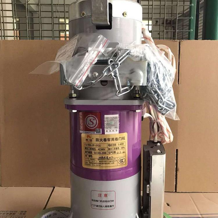 挡烟垂壁控制器厂家 防火卷帘门控制器销售 挡烟垂壁配件