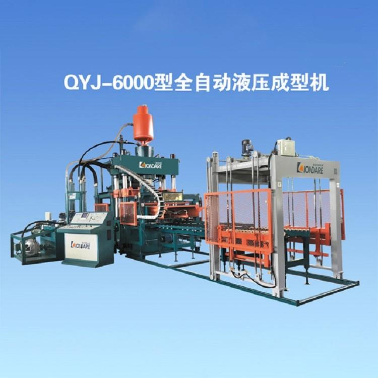 QYJ-6000型砖机 全自动液压砖机 联达液压砖机