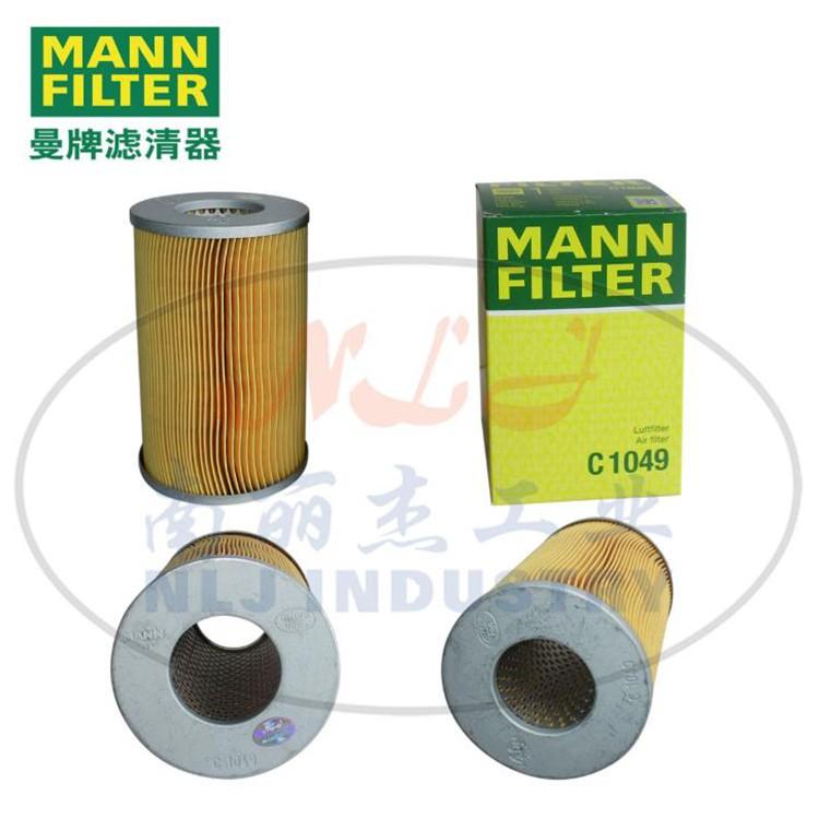 曼牌空气滤芯C1049 空气滤清器 MANN曼牌滤清器空滤原装现货直销