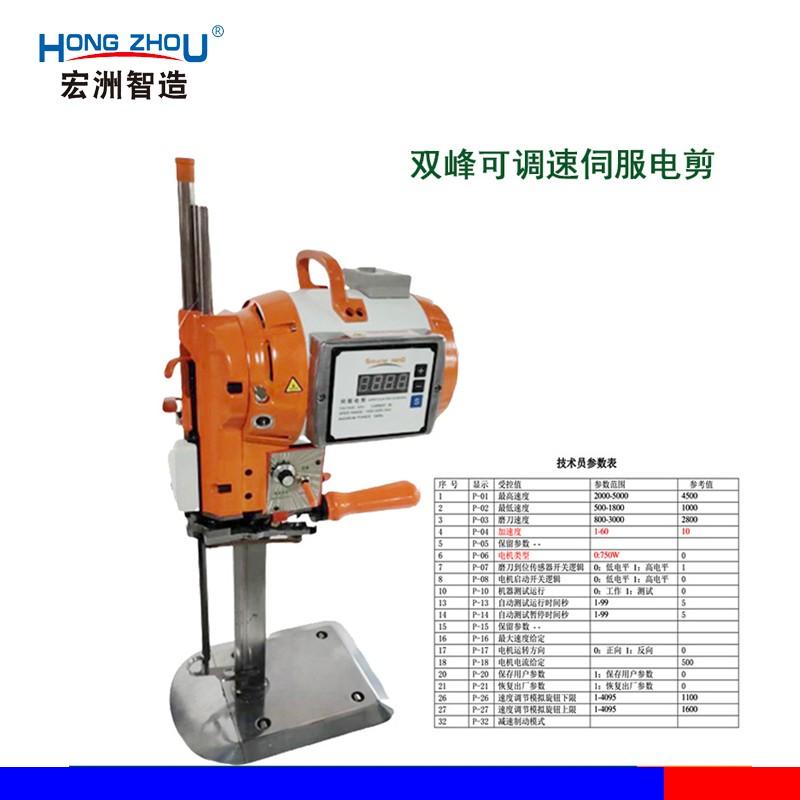 裁剪机 大功率自动磨刀裁剪机 双伺服电机电剪刀裁剪设备生产厂家