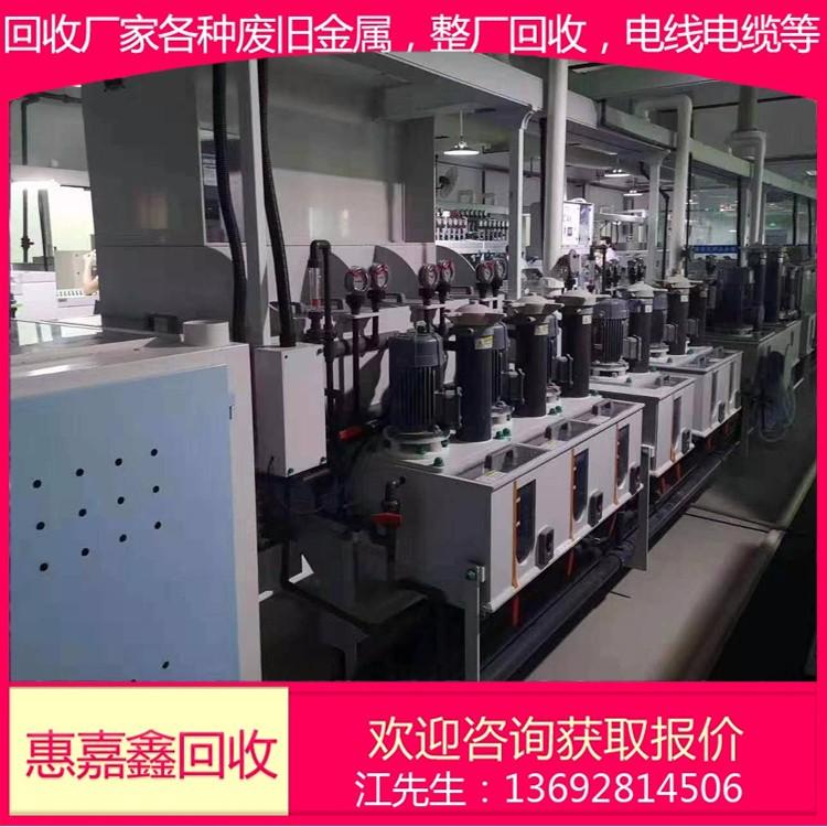 广州整厂回收 废旧品机械设备及其他回收厂家 诚信交易