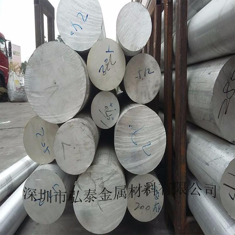 大直径进口6061-T651合金铝棒供应商