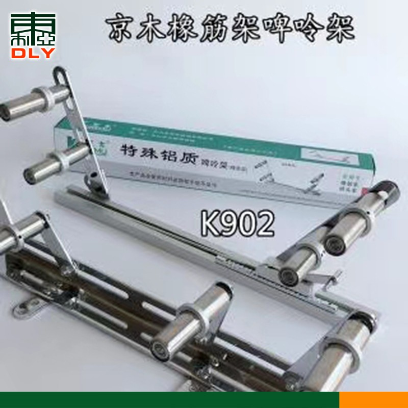 可调橡筋车裤头拉腰专用京木K902啤呤架 橡筋架缝纫设备配件供应商