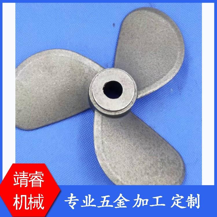 东莞 五金马达风扇叶定制靖睿机械厂家直销马达风扇叶价格实惠