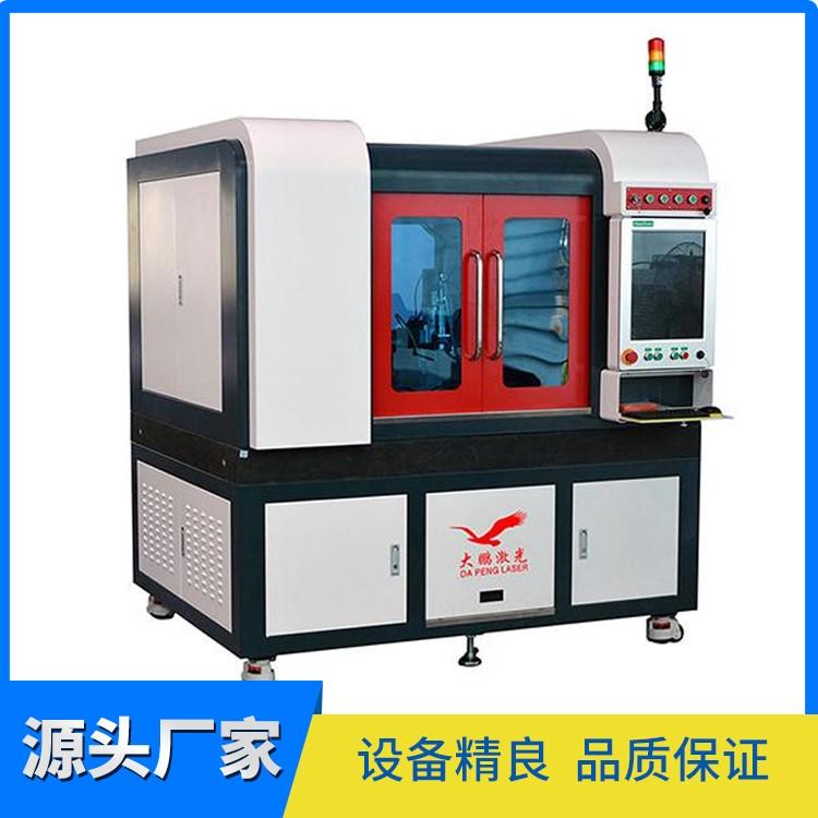 铝型材切割机 全自动激光切割机设备 金属激光切割机 厂家供应