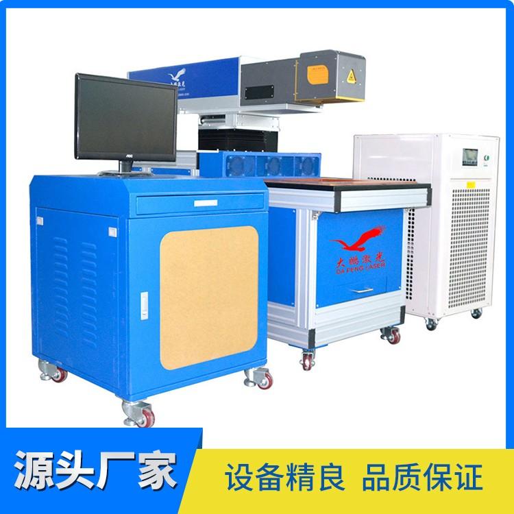 全自动激光打标机 双向打印 商标激光打标机 厂家直销 价格实惠