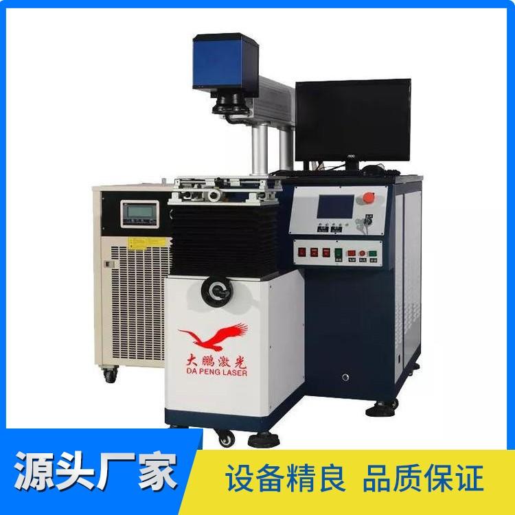 自动焊机 振镜式激光焊接机 锂电池扫描激光焊接机