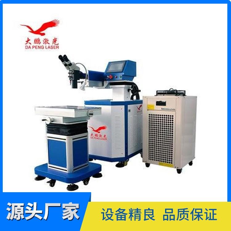 激光焊接机 金属塑胶模具修复修补激光焊接机生产厂家直销价格
