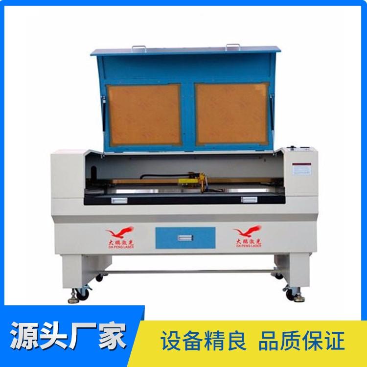 深圳大鹏厂家直销 80W二氧化碳激光切割机价格 非金属切割 地毯 地垫 沙发 切割雕刻