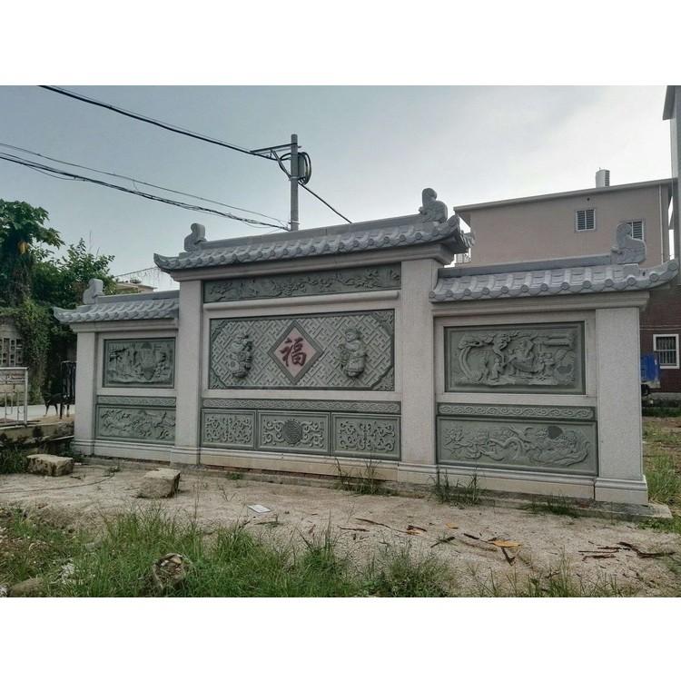 厂家供应石雕浮雕影壁墙青石户外庭院龙图案照壁浮雕壁画进门墙