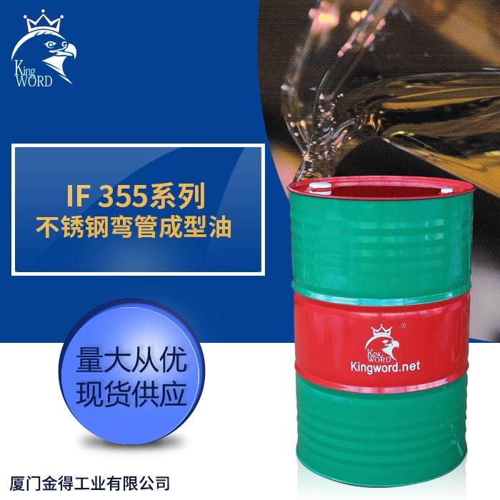 冲压拉伸钢弯管成型油 螺母丝攻润滑剂规格齐全 一级代理价