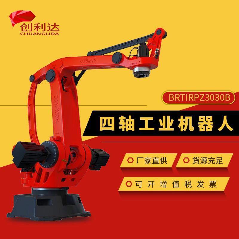 关节四轴机器人伯朗特机器人工业机器人上下料视频