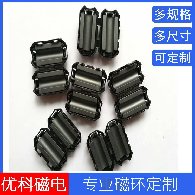 组装式磁环 UF连接扣式磁环 镍锌铁氧体磁环材质厂家价格直销