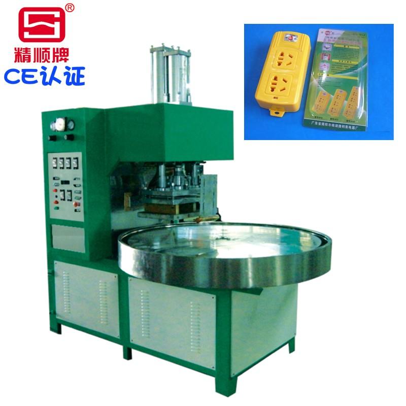 海沧高频热合机 插座排插PVC双面吸塑包装机 高周波设备生产厂家 塑胶熔断机