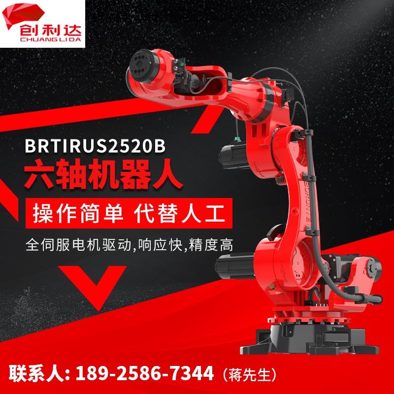 焊接搬运机器人机械臂,工业机械手臂,伯朗特六轴工业机器人