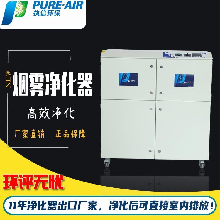 厂家直销烟尘异味净化机 臭气净化设备 除臭空气净化机