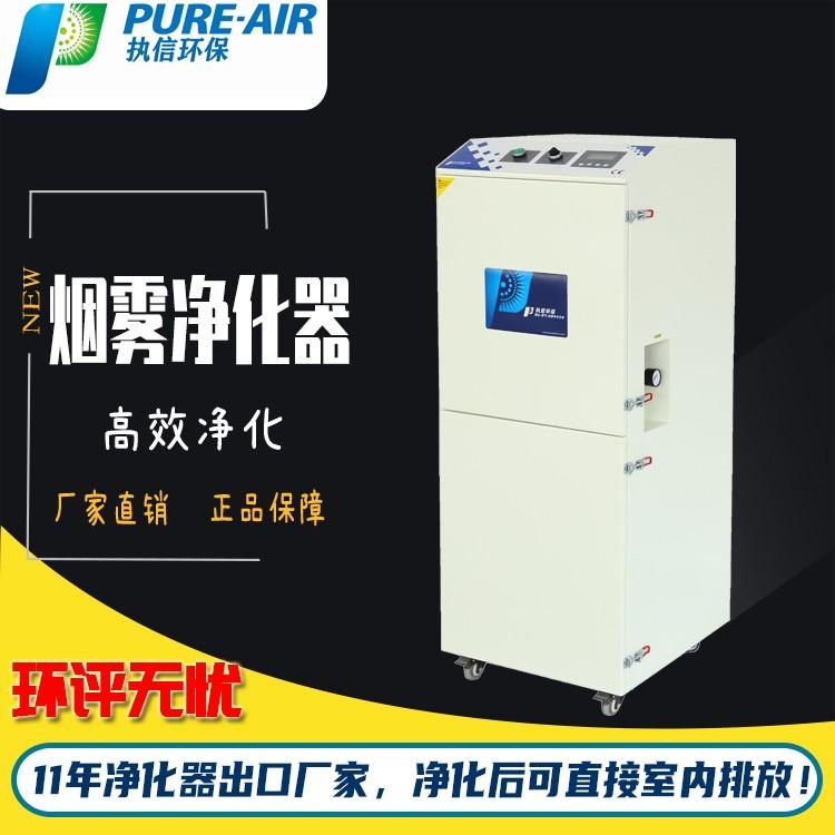 厂家批发烟雾过滤器 美甲烟雾净化器 美容烟雾净化器