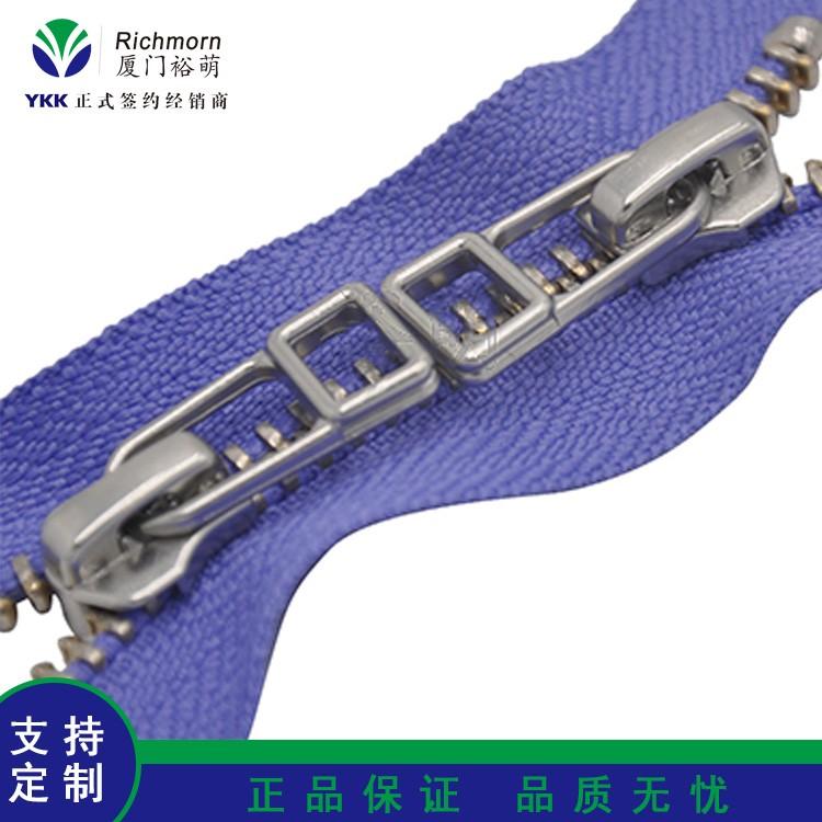 优质5号金属白铜抗镍双开拉链RMNMM-5 白铜抗镍金属拉链定制商