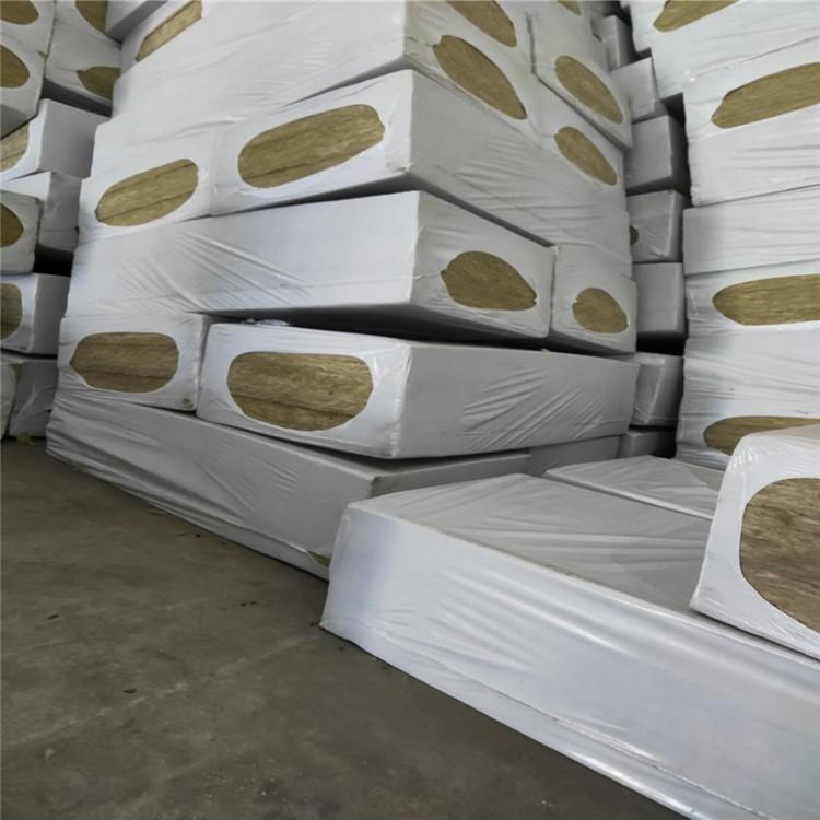硬质岩棉板厂家 报价 直销