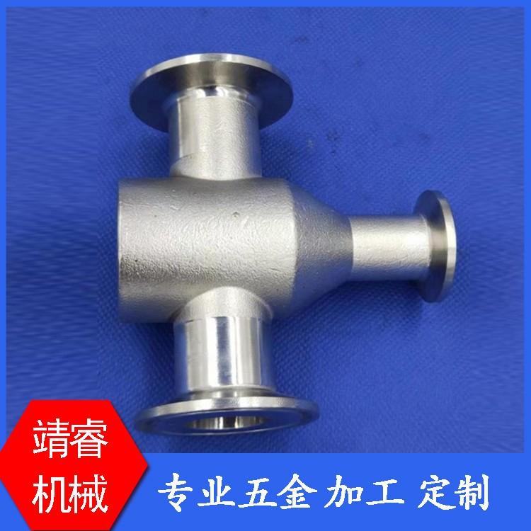 厂家直销 三通不锈钢自动化接头  可定制厂家批发价格实惠