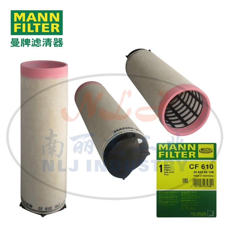 MANN-FILTER曼牌 空气滤清器滤芯 CF610